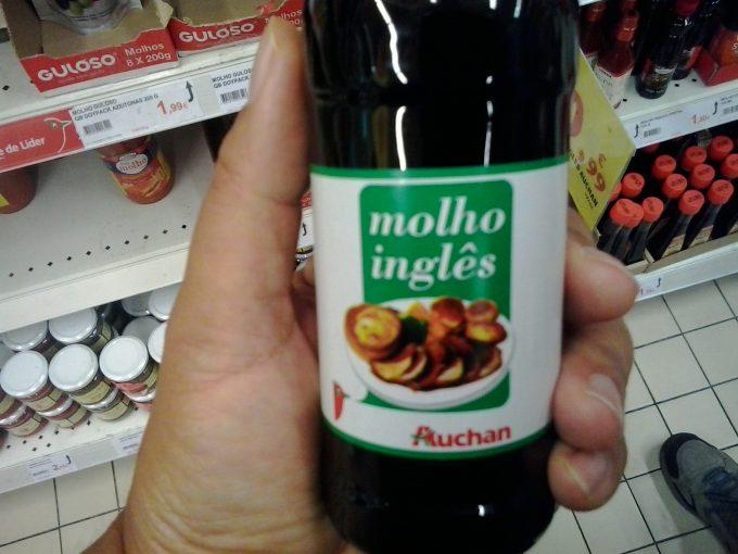 Molho Inglês? English sauce? What is English sauce, anyway?